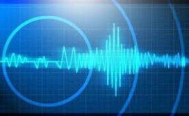 काठमाडौँमा भूकम्पको धक्का महशुष