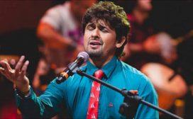 भारतीय चर्चित गायक नर्भिक अस्पताल भर्ना