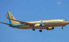 उड्दै गरेको विमानको शौचालय भरिँदा सिटैसिटमा पुग्यो फोहोर, त्यसपछि….
