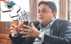 ३ गतेपछि पुनः नागरिकता वितरण हुन्छ !! मधेशीलाई भारतीय देखे : दीपेन्द्र झा