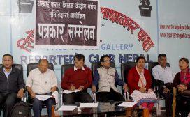 अस्थायी शिक्षक केन्द्रीय संघर्ष समिति–२०६९ द्वारा थप आन्दोलनका कार्यक्रम घोषणा