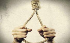 पाँचथर हत्या काण्ड :सन्दिग्ध व्यक्तिपनि झुडिएको अवस्थामा मृत फेला