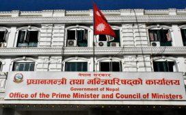 सिंहदरबार छिर्न कडाइ, गृहमा क्यामेरा निषेध   रिपोर्टर्स नेपाल