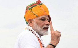 """भारतको स्वतन्त्रता दिवसमा मोदीको सम्बोधन, """"एक देश, एक निर्वाचन""""को प्रस्ताव"""