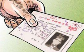 झुटो विवरण पेश गरी नागरिकता लिने दुई पक्राउ