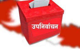 उपनिर्वाचन २०७६ : चुनावको तिथि नजकिँदा प्रचारप्रसारमा तीव्रता