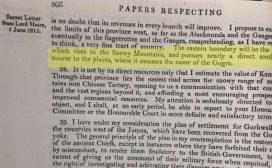सुगौली सन्धि अघि नै कालापानी नेपाली भूभाग स्वीकारिएको गोप्य दस्तावेज फेला