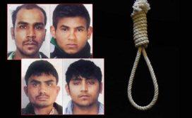 तिहार जेलमा २२ जनवरी विहान ७ बजे झुण्ड्याइनेछन् चार 'बलात्कारी'