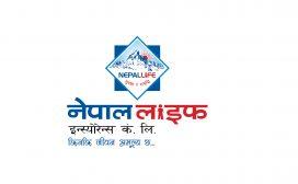नेपाल लाइफ इन्स्योरेन्का थप २ अनलाइन सेवा
