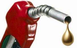 तेलको अन्तर्रा्ष्ट्रिय मूल्य ६८५ घट्दा नेपालमा ९ ५ मात्र घट्यो
