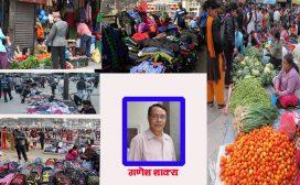 काठमाण्डौंका बँ पसः (फूटपाथे पसल) अवसर की चुनौती ?