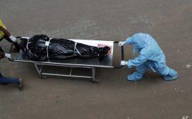 कोरोना संक्रमित थप ७ जनाको मृत्यु, कुल मृतक संख्या ३९० पुग्यो