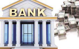 बैंकको कालोसूचीमा १० हजारभन्दा बढी