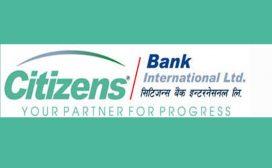सिटिजन्स बैंकका ग्राहकलाई होटल एम्बासडरमा विशेष छुट