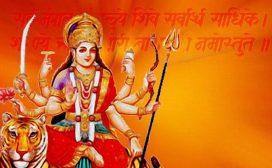 नवरात्रको नवौँ दिन सिद्धिदात्री देवीको पूजा आराधना गरिँदै