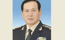 चीनका रक्षामन्त्री नेपाल भ्रमणका लागि आज काठमाडाैं आउँदै